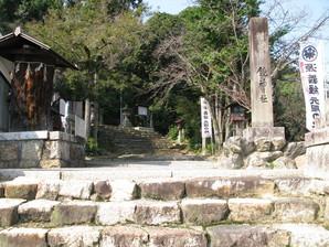 echigawa_27.jpg