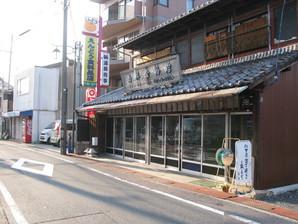 echigawa_38.jpg