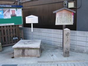 echigawa_39.jpg
