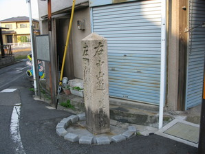 echigawa_40.jpg