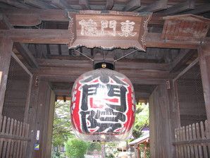 echigawa_41.jpg