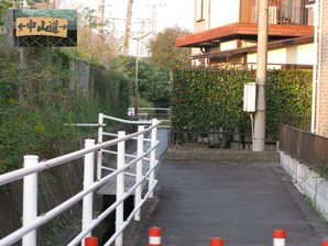 echigawa_45.jpg