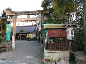 echigawa_46.jpg
