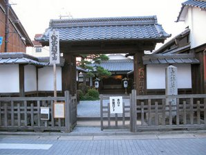 echigawa_51.jpg