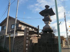 fukaya_05.jpg