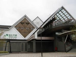 iwamurata_01.jpg