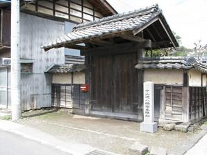 iwamurata_22.jpg