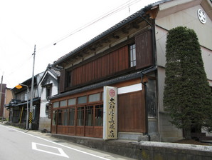iwamurata_29.jpg
