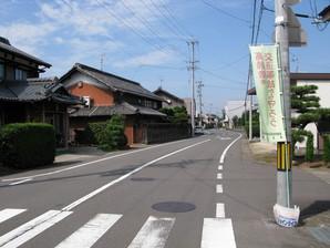 kanoh_006.jpg
