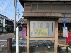 kanoh_006a.jpg