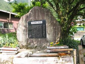 kfuku_33.jpg