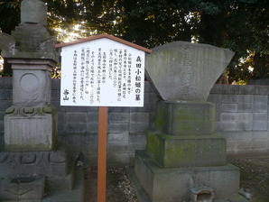 kohnosu_34.jpg