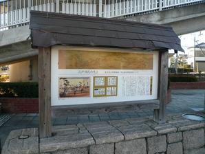 kumagaya_09.jpg