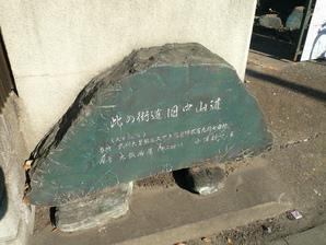 kumagaya_18.jpg