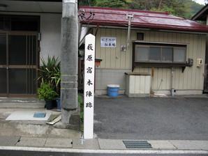 narai_52.jpg