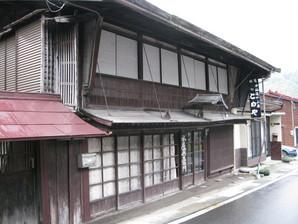 narai_53.jpg