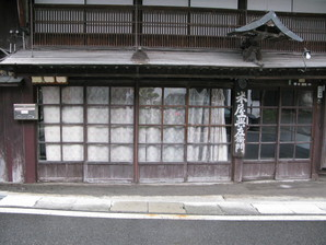 narai_54.jpg