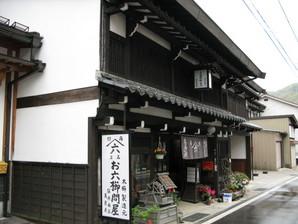 narai_56.jpg