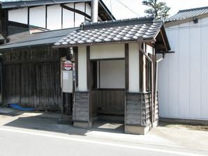 oiwake_041.jpg