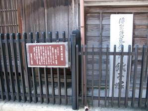 samegai_49.jpg