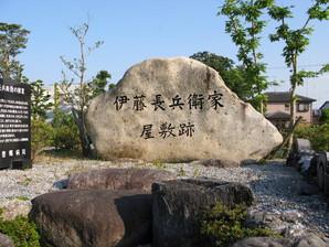 samegai_63.jpg