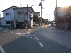 samegai_72.jpg