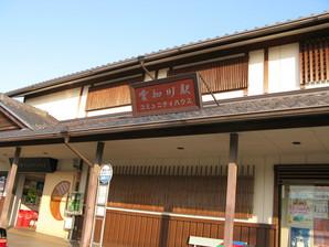 samegai_75.jpg