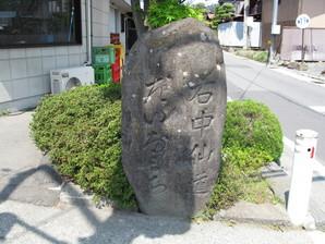shiojiri_07.jpg