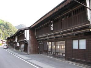 shiojiri_49.jpg