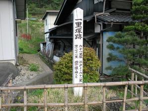 shiojiri_51.jpg