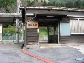 shiojiri_52.jpg
