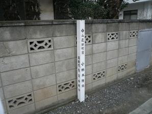 takasaki_002.jpg