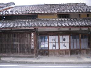 tarui_05a.jpg