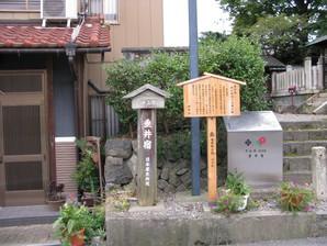 tarui_09.jpg