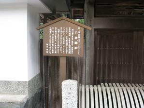 tarui_37.jpg