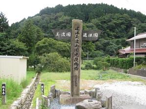tarui_53.jpg