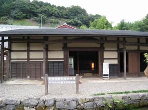 tarui_71.jpg