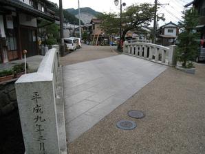 tarui_75.jpg