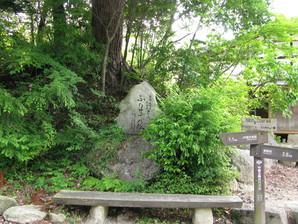 tsumago_13.jpg