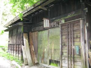 tsumago_18.jpg