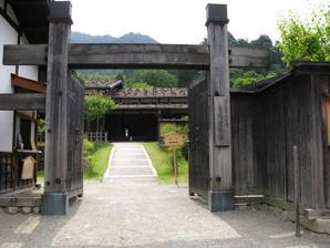 tsumago_28.jpg