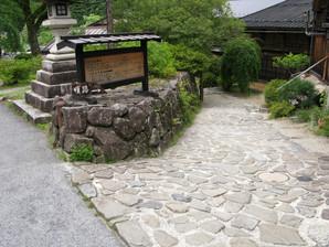 tsumago_36.jpg