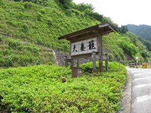 tsumago_40.jpg