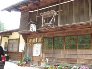 tsumago_42.jpg