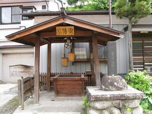 yabuhara_19.jpg