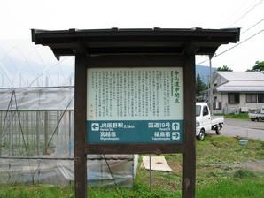 yabuhara_23.jpg