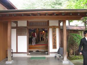 yabuhara_43.jpg