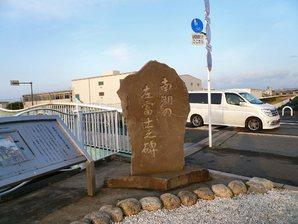 chigasaki_002.jpg