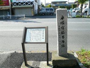 chigasaki_012.jpg