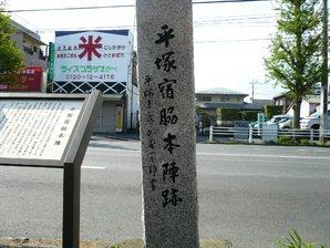 chigasaki_013.jpg